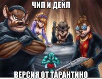 Фотография ukazheka