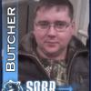 Windows 10 - последнее сообщение от Butcher